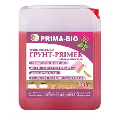 Грунт акриловый PRIMER с розовым индикатором  (PRIMA)