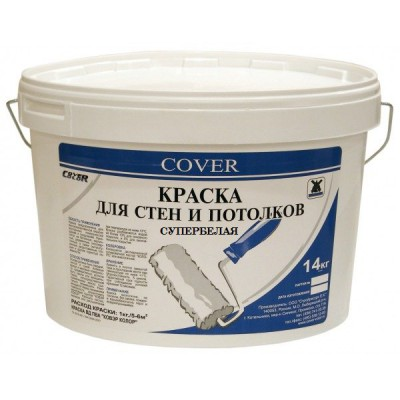 Интерьерная краска для стен и потолков супербелая (COVER универсал)