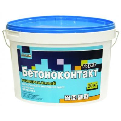 Грунт Бетоноконтакт для внутренних и наружных работ (COVER универсал)